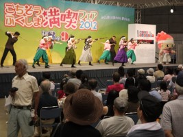「ごちそうふくしま満喫フェア2012」ふくしま八重隊