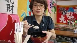 涼ヶ岡八幡神社例大祭「いもずいも」