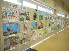 [原町第一小学校]~野馬追の里 南相馬~子どもたちが描く ふるさと絵画展