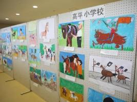 [高平小学校]~野馬追の里 南相馬~子どもたちが描く ふるさと絵画展
