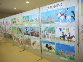 [大甕小学校]~野馬追の里 南相馬~子どもたちが描く ふるさと絵画展