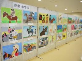 [鹿島小学校]~野馬追の里 南相馬~子どもたちが描く ふるさと絵画展