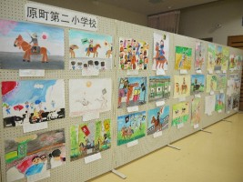 [原町第二小学校]~野馬追の里 南相馬~子どもたちが描く ふるさと絵画展