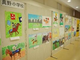 [真野小学校]~野馬追の里 南相馬~子どもたちが描く ふるさと絵画展