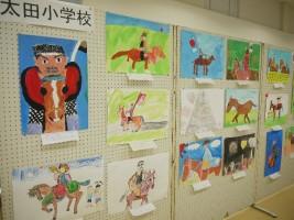 [太田小学校]~野馬追の里 南相馬~子どもたちが描く ふるさと絵画展