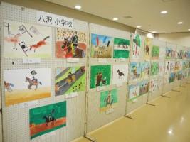 [八沢小学校]~野馬追の里 南相馬~子どもたちが描く ふるさと絵画展