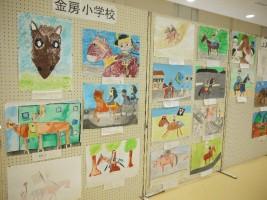 [金房小学校]~野馬追の里 南相馬~子どもたちが描く ふるさと絵画展