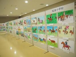 [福浦小学校]~野馬追の里 南相馬~子どもたちが描く ふるさと絵画展