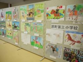 [原町第三小学校]~野馬追の里 南相馬~子どもたちが描く ふるさと絵画展