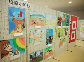 [鳩原小学校]~野馬追の里 南相馬~子どもたちが描く ふるさと絵画展