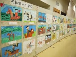 [石神第一小学校]~野馬追の里 南相馬~子どもたちが描く ふるさと絵画展