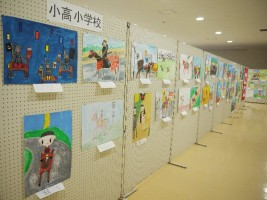 [小高小学校]~野馬追の里 南相馬~子どもたちが描く ふるさと絵画展