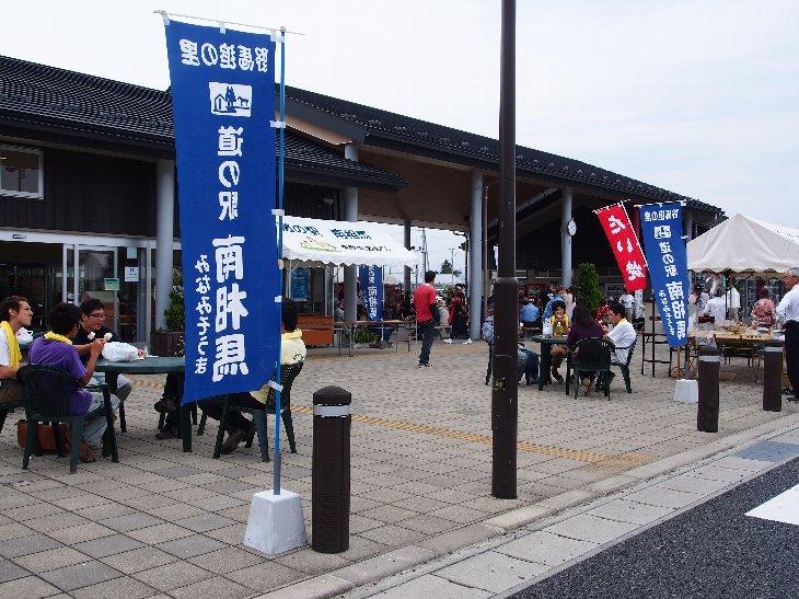 道の駅南相馬 開店5周年記念感謝祭