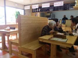 木のぬくもりが温かい さくら はる食堂