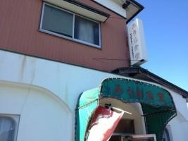 JR原ノ町駅から歩いても5分「みうら食堂」