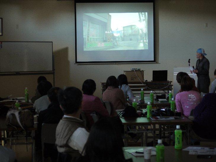 """11/9(金)、道の駅南相馬で""""ふくしま会議2012"""""""