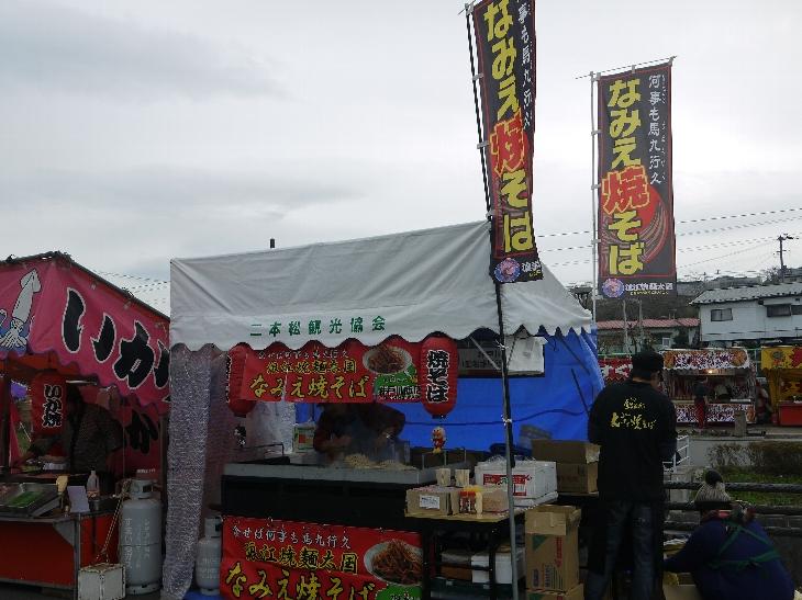 浪江焼麺太国加盟店、井戸川商店の「なみえ焼そば」
