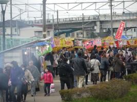 11/23(金)・24(土)復興なみえ町十日市祭