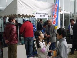 相馬双葉漁業協同組合請戸支社-2012復興なみえ町十日市祭