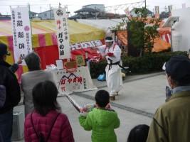 ガマの油-2012復興なみえ町十日市祭