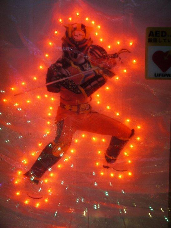 桜井町には「相双神旗ディネード」も彩られています