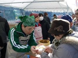 冬のインド味噌ラーメン雑煮「食事の店ともえ」