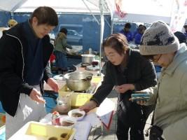 ほっこりたぬき雑煮「魚彩料理万葉亭」