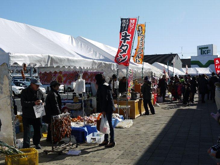 冬まつりinはらまち2013物販テント