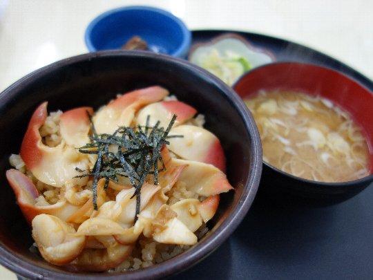 [ホッキ飯定食] ¥980