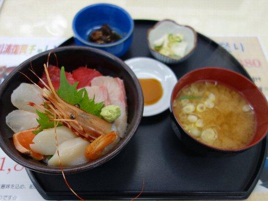 海鮮丼 ¥1,200