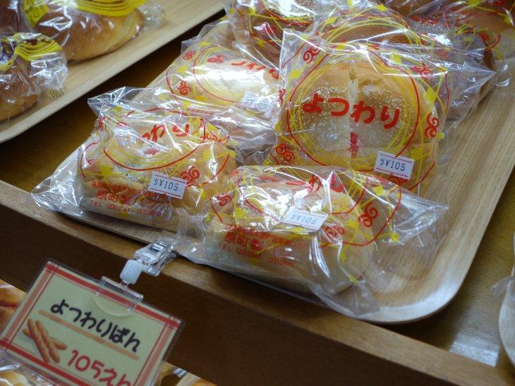 よつわりパン