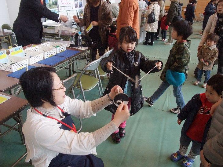 体験型イベントで参加されている児童