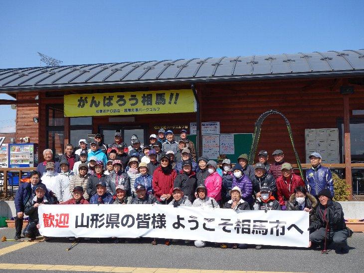 山形県の皆様思い出の記念写真