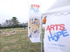 ARTS for HOPE「Happy Flower Project」