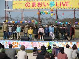 石神第一小学校のこどもたちと「福島から伝えたい」
