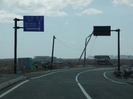 浪江町 請戸漁港へ向かいます
