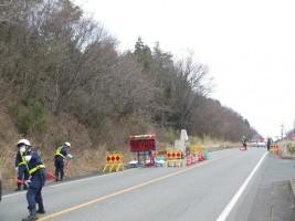 国道6号、警戒区域境のゲート