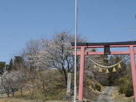 [新地町]子眉嶺神社