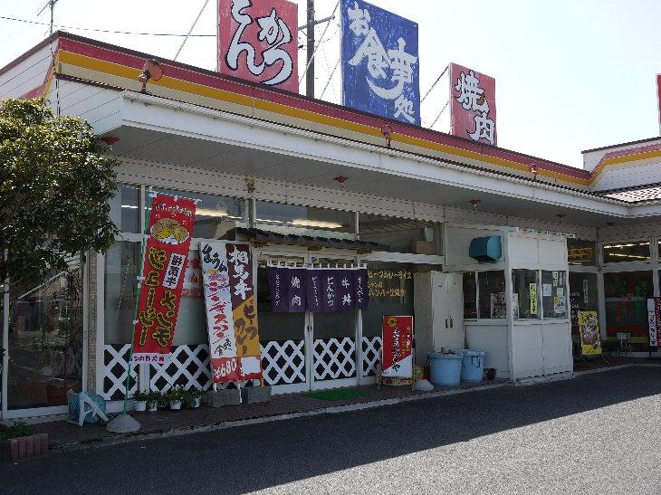 食事処 べこや (鳥久 桜ヶ丘店) 外観