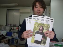 フロンティア南相馬で『THE FUTURE TIMES』