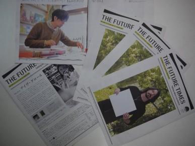 """""""新しい時代のこと、これからの社会のこと。未来を考える新聞『THE FUTURE TIMES』"""