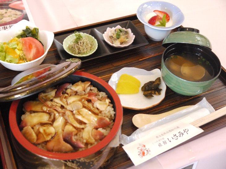 [旅館 いさみや]一念ホッキ丼(1,180円)