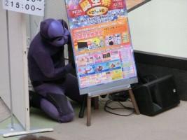 """こどもの日、イオン郡山フェスタ店で""""相双神旗ディネード"""""""