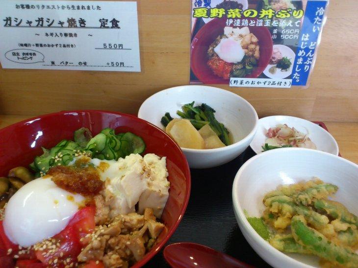 """「お食事処 歩々」夏おすすめ、""""冷製 夏野菜の丼ぶり"""""""