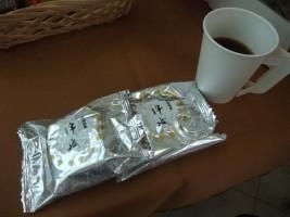 コーヒーと浮城でチョット休憩