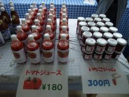 濃厚な『トマトジュース』
