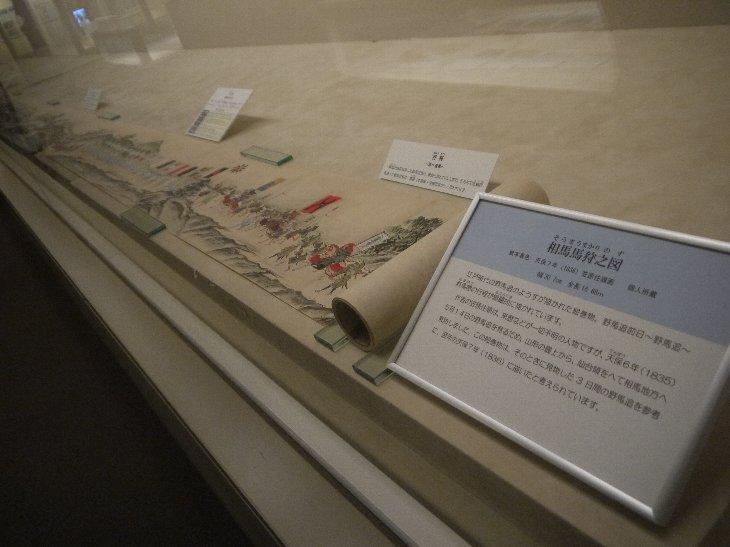 野馬追の様子が描かれた絵巻物「相馬馬狩之図」