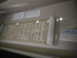江戸時代中期の野馬追の概略が記された野馬追状(複製)