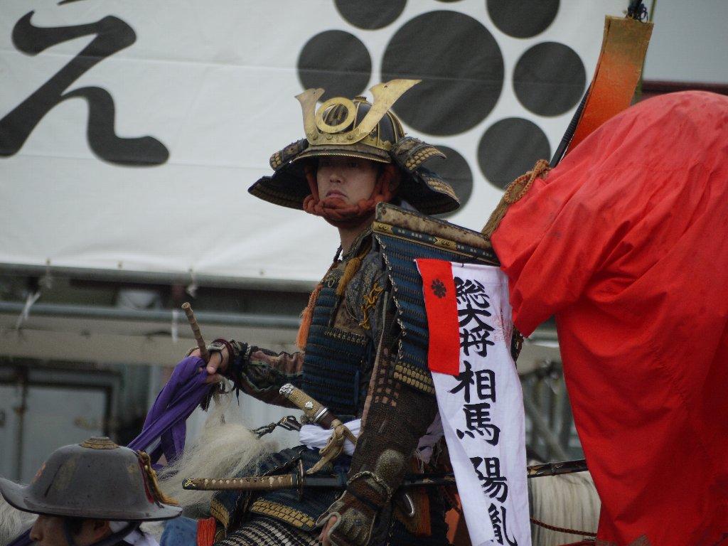 平成25年度相馬野馬追総大将、相馬陽胤公