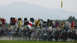 雲雀ヶ原祭場地、神旗争奪戦